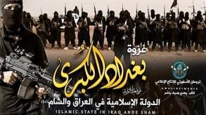 ISIS threat to B'desh, India